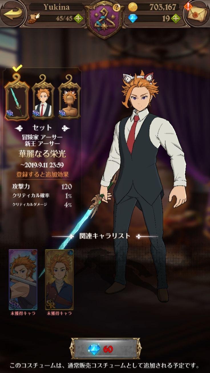 Game Nanatsu no Taizai Hikari to Yami no Grand Cross