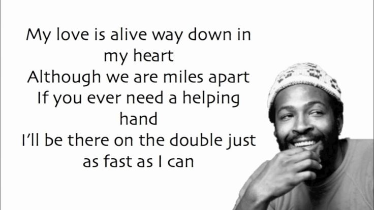 Marvin Gaye - Ain't No Mountain High Enough (Lyrics) + Song Download