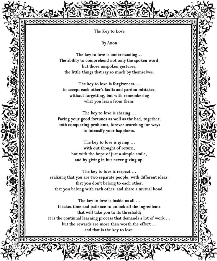 Poem by Anon - great reading for a wedding ceremony