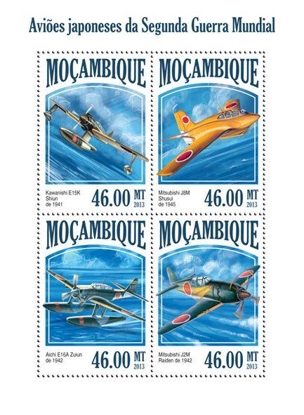 MOZ 13517 aJapanese Planes of WWII, (Kawanishi E15K, Mitsubishi J8M, Aichi E16A, Mitsubishi J2M).