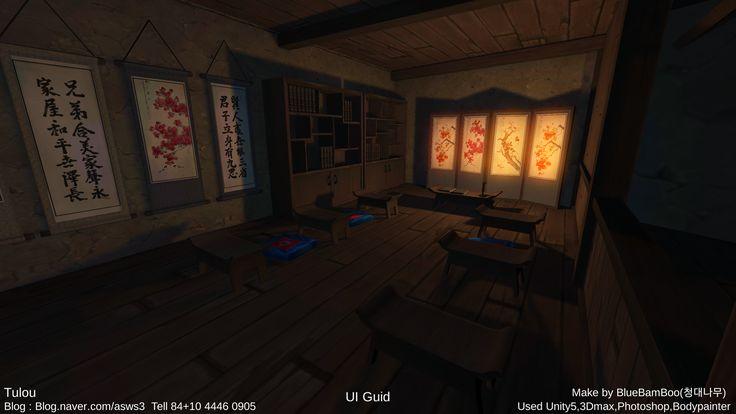 http://blog.naver.com/asws3/220814989747 Tulou_Blue.Bam.Boo