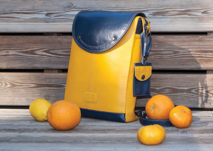 "Купить ""Улыбка Шафрана"" Рюкзак-трансформер - желтый, желтый рюкзак, шафран, женский рюкзак"