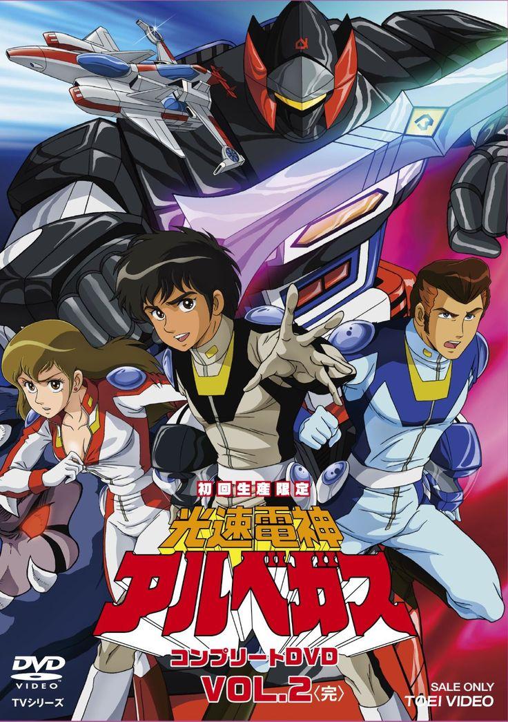 Kosoku Denjin Albegas [Toei DVD Volume 2] by Kazuhiro Ochi