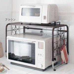 家電ラック  毎日使うキッチン家電を使いやすく収納。  場所を取る大型電子レンジなどの上部空間を効率よく活用できるラック。 丈夫で蒸気にも強いスチール製だから、炊飯器やコーヒーメーカー、 トースターなどいろんなキッチン家電をすっきり収納できます。 ラップなどを収納するホルダ...