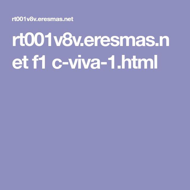 rt001v8v.eresmas.net f1 c-viva-1.html