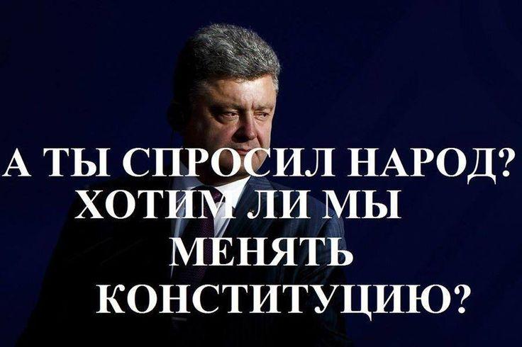 """""""Я встречался с Грызловым. Он был членом официальной делегации"""", - Порошенко объяснил встречу с санкционным российским политиком - Цензор.НЕТ 4140"""