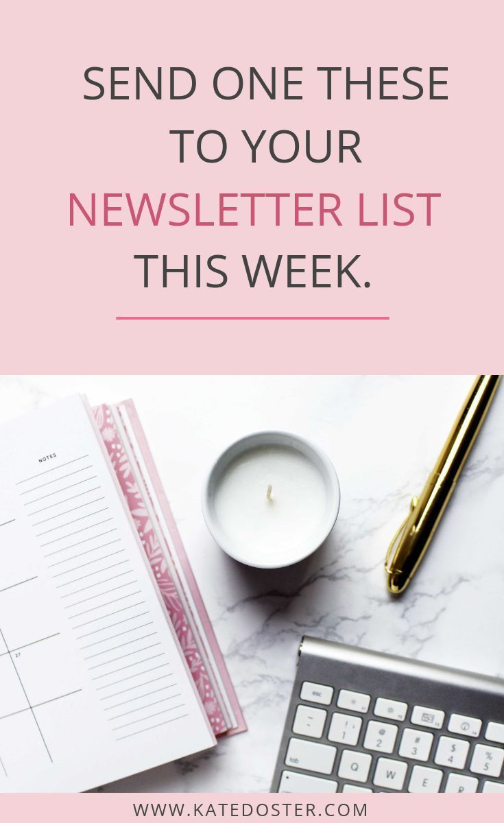 Best Email Newsletters 2021 Don't worry about what to email your list until 2021! | Email