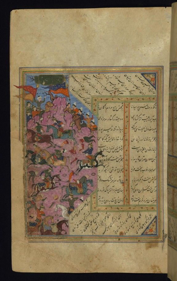 Qara Khan, King of Samarqand, Defeated by Mihr, who fights on the side of King Kayvan, Nahid's father.