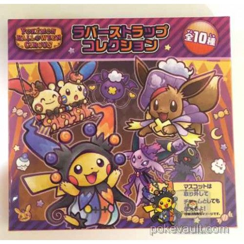 Pokemon Center 2016 Halloween Circus Campaign RANDOM Rubber Strap