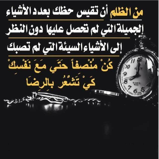 كلمات تريح القلب Breitling Watch Islamic Images Detail