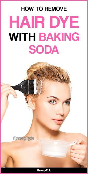 How to Remove Hair Dye with Baking Soda?