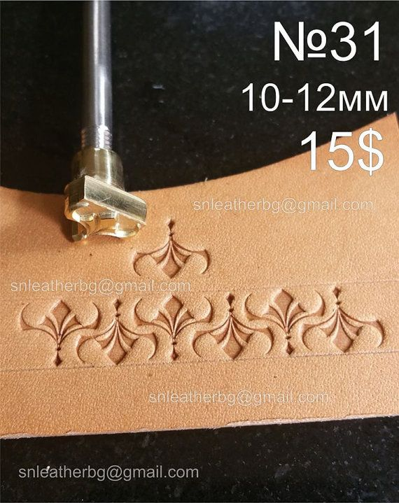 Cheap custom writing leather stamp