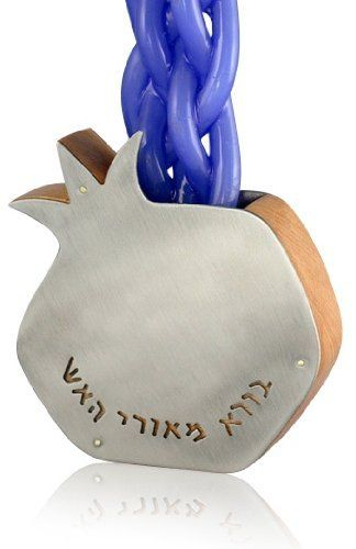 Pomegranate Havdalah Candle Holder from Shraga Landesman by World of Judaica. $68.00. Your order includes 1 item(s).. You will be pleasantly surprised! The vast majority of our shipments arrive within 10-14 business days from time of shipment, far in advance of Amazon's default calculation of shipping times for items shipped from Israel.. Dimensions: 11x9. Material: Wood. Uniquely crafted by Israeli artist Shraga Landesman from wood and metal, this pomegranate havdalah can...