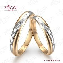 ZOCAI DUAL COLOR 0.04 CT CERTIFIED H / SI DIAMOND HIS AND HERS WEDDING BAND RINGS SETS ROUND CUT 18K WHITE GOLD(China (Mainland))