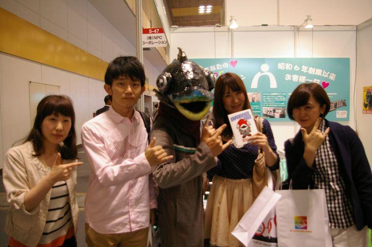女性しか声かけてないやん!なのだの巻http://ameblo.jp/hangyo-kun/entry-11852085871.html