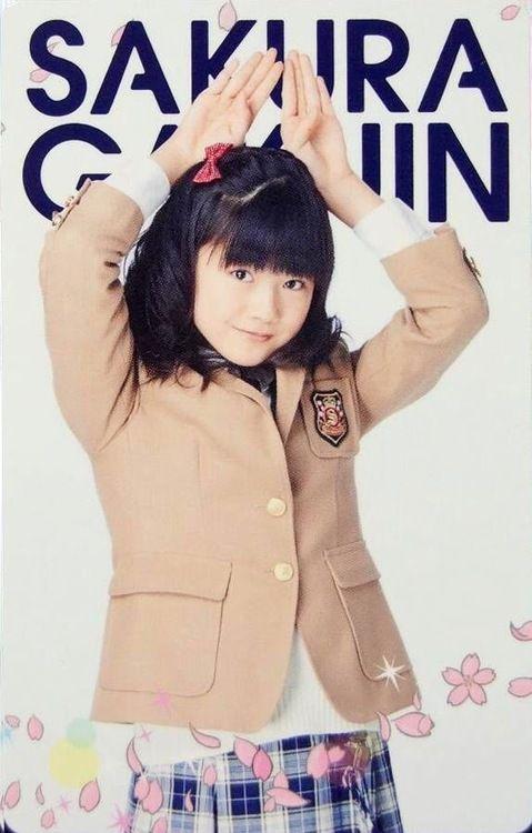 """Bonus inside Album """"Sakura Gakuin 2013 Nendo ~ Kizuna ~"""""""