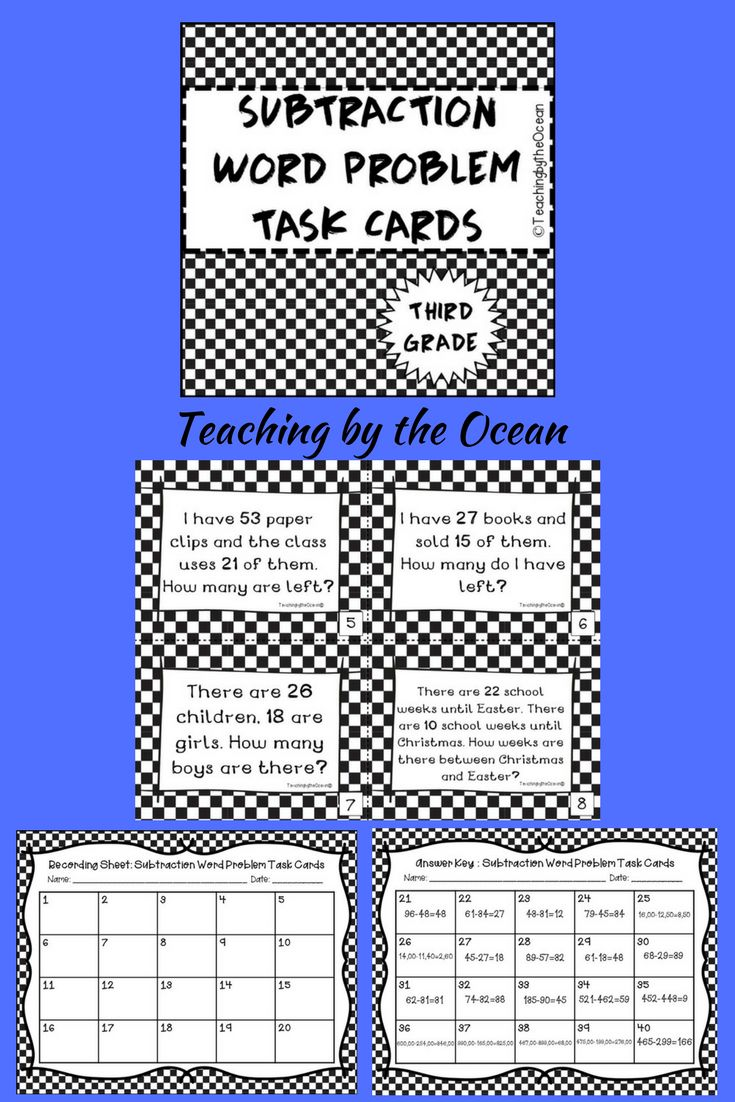 Here's a fun way to add more practice for your students. These 40 Task Cards will help you teach, reinforce, or review in order your students to master this skill.  The Task Cards are differenciated and get more challenging as they go.  Skills covered: - Simple (horizontal) subtraction word problems - Subtraction word problems with subtraction in columns