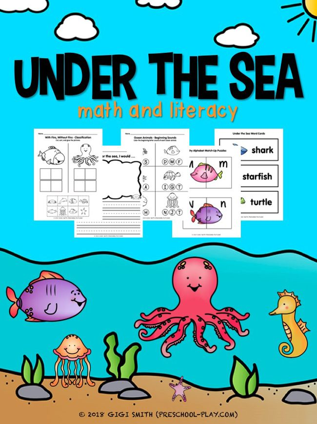 Printable Under The Sea Math And Literacy Activities Writing