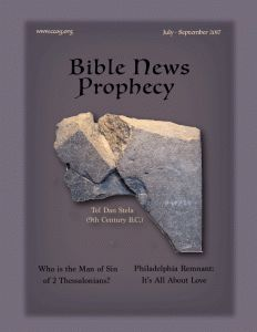 BibleNewsProphecy: July-September 2017: Proof of Biblical History