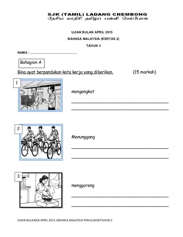Ujian Bulan April 2015 Bahasa Malaysia Kertas 2 Tahun 3 Nama Bahagian A Bina Ayat Berpandu Grammar And Vocabulary Study Materials Vocabulary