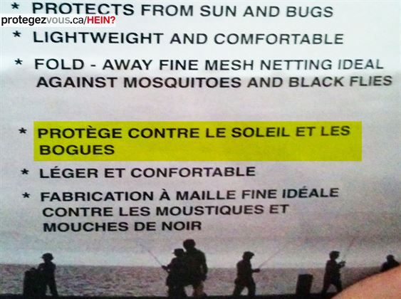 Une casquette avec moustiquaire qui protège les ordis contre les bogues? Quelle époque formidable! | Protégez-Vous.ca