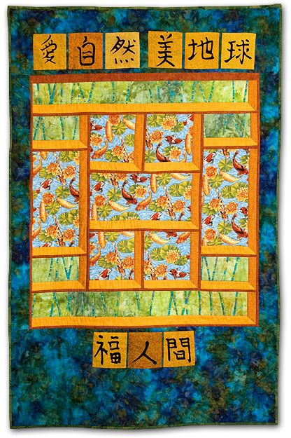 70 best images about attic windows quilts on pinterest for Koi pond quilt pattern