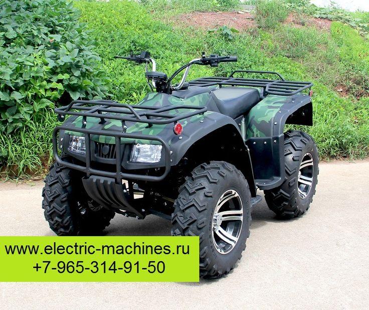 Е-ATV 3кВт, 60В, Скорость до 60 км/ч, Пробег до 60 км, грузоподъёмность 210 кг, фаркоп, тяга до 1500 кг. Зарядка от обычной домашней розетки.