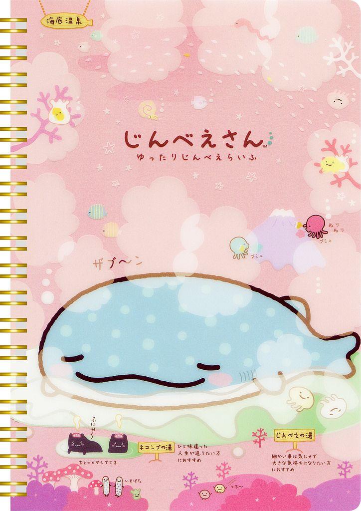 San X Jinbesan Underwater Bath Notebook 1 In 2020 Kawaii Australia Hello Kitty