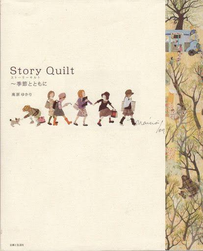 Story Quilt MR09 - Maria-Jose Ad - Picasa Web Albums...online book!
