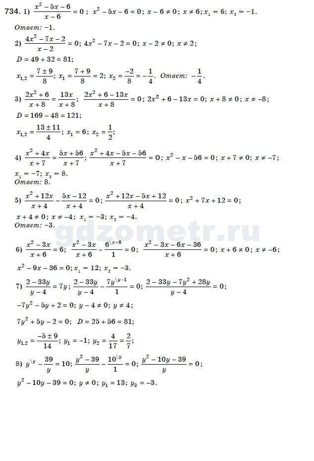 Ответы на практическую тетрадь по географии 10 класс в.м бойко