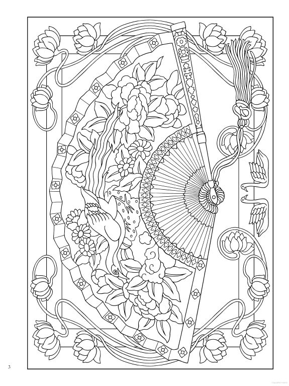fan images coloring pages - photo#34