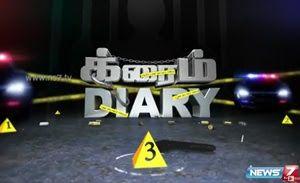 Crime Diary 07-07-2017 – News7 TV Mystery Show