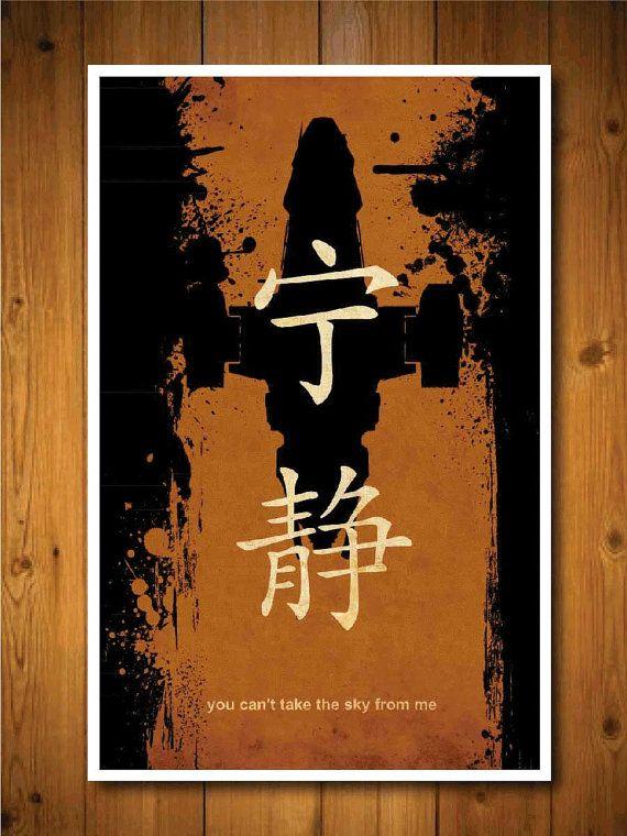 Firefly Inspired Movie Poster - Serenity - 11x17 Print. $18.00, via Etsy.