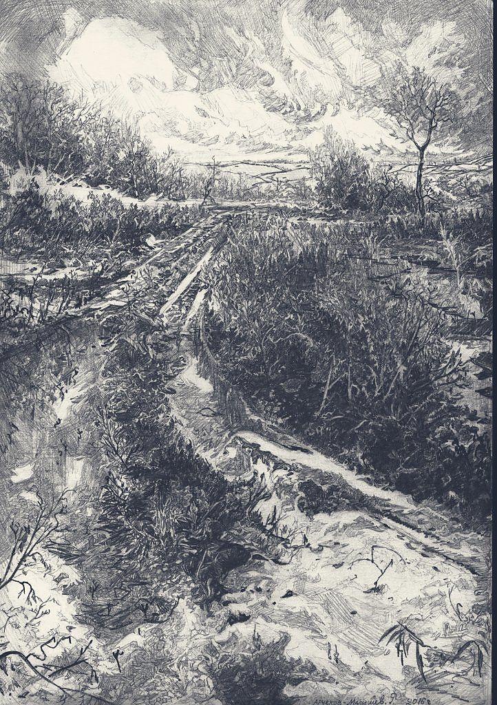 107.  The road in the spring - Изобразительное искусство - Пастель, тушь