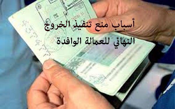 موعد الميزانية السعودية 2016