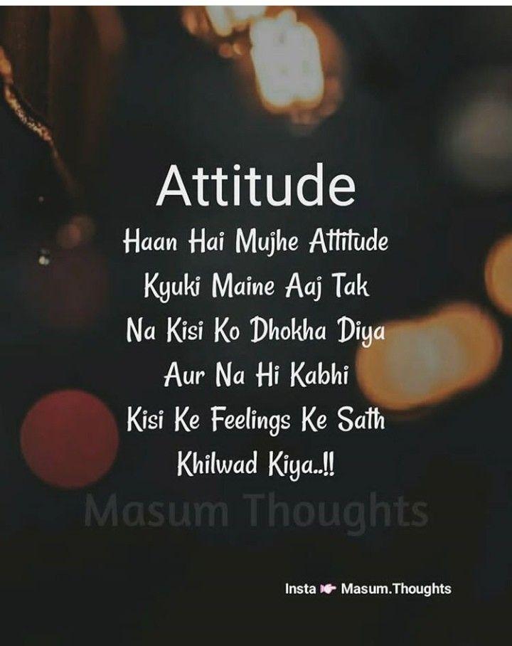 Pin On Funny Attitude More