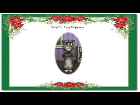 Jokes In Telugu: Talking Tom Funny and Comedy Telugu Joke - 124 - I...
