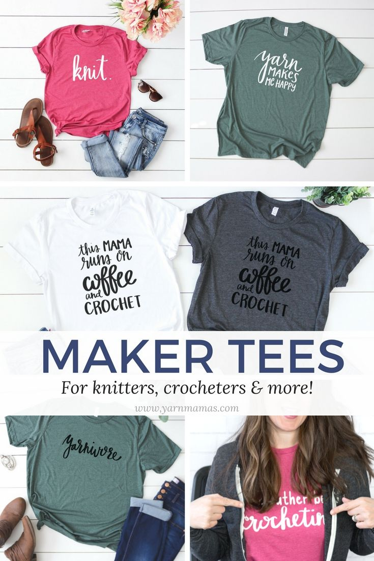 b940c6f5 Crochet, Knit and Yarn lovers Tees from Yarn Mamas! Get your new maker gear  today! www.yarnmamas.com#crochettee #crochetlove #yarntee #funnycrochettee  # ...