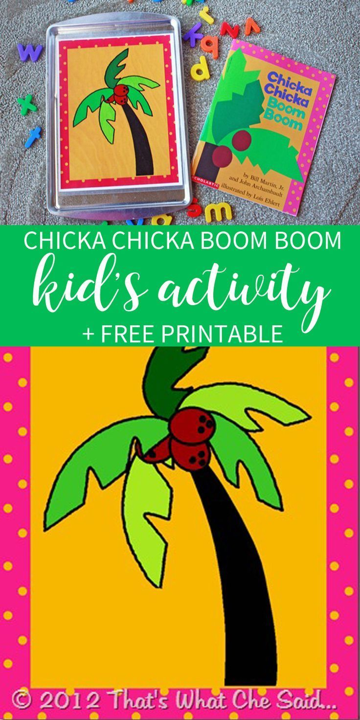 Free Printable of Chicka Chicka Boom Boom Tree for fun kid's activity! Great boredom buster or for car rides as well!