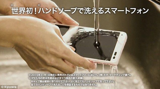 http://thenewswise.com/2015/12/04/kyocera-brings-hot-washable-smartphone-rubber-duck-free/1229/kyocera-digno-rafre-1