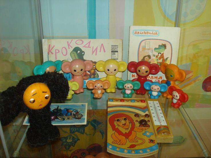 Чебурашка: фигурки. Поиск игрушек, детских книг и настольных игр СССР -  http://doska-obyavleniy-detstva.blogspot.ru/ #фигурки_целлулоид