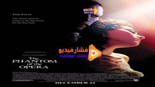 مشاهدة فيلم The Phantom Of The Opera 2004 مترجم Movies Phantom Of The Opera Movie Posters