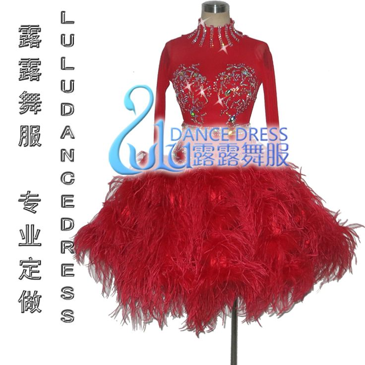 Латинский танец платье, Танго сальса самба танец платье, Lulu-2003 латинский танец Lulu-2003