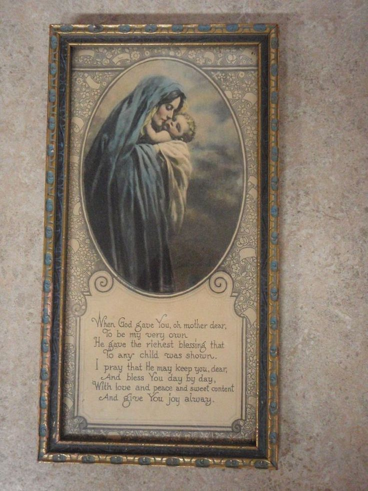 Antique Picture Frame Gilded Blue & Gold with Mother's Poem 'God Gave You to Me' #unknown