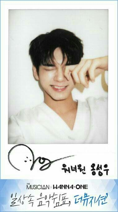 Ong Seungwo WANNA ONE