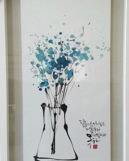 시들지않는 꽃을 선물받았어요.제 책상위에 꽂아두었지요.그 꽃을 보고 그림으로도 그려보았어요.수업중 그...