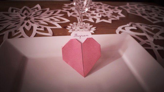 Logo DIY marque place coeur origami