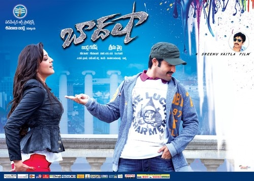 'Baadshah' Movie New Posters - March 29, 2013