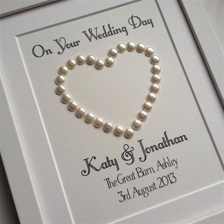 wedding day gift personalised pearl heart on cream card great wedding gift for special friends