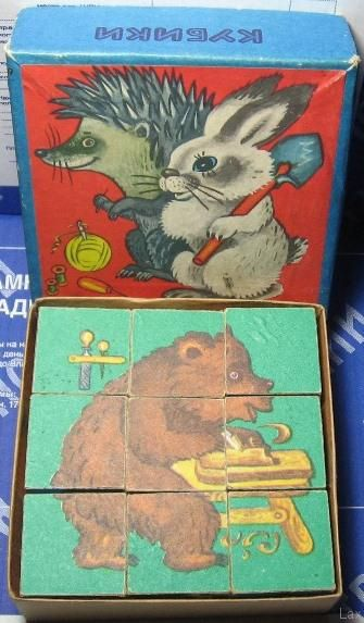 Мы работаем (худ. Е. Гладикова, 1986). Игры СССР - http://samoe-vazhnoe.blogspot.ru/ #кубики_животные
